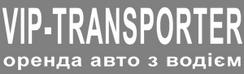 VIP-TRANSPORTER Logo